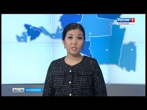 Республика Калмыкия переходит на цифровое телевидение