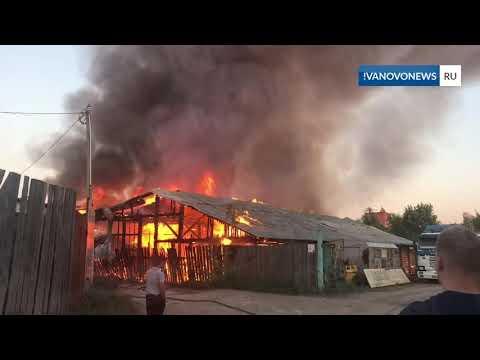 В Ивановской области сгорела пилорама