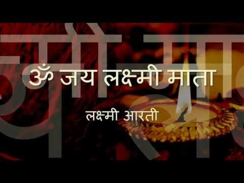 Lakshmi Aarti | with Hindi lyrics | Om Jai Lakshmi Mata