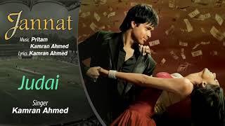Judai | Jannat | Kamran Ahmed | Pritam | Emraan Hashmi | Full Audio Song