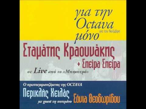 Aristophanes Αριστοφάνης Νεφέλες