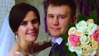 Свадебный клип Сергей & Виктория 28 апреля 2018 год.