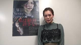 女優・平塚千瑛 初主演映画「私は絶対許さない」で過激シーンに挑戦 雪村葉子 検索動画 18