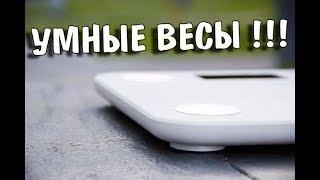 💪Анализ Состава Тела в Домашних Условиях. Напольные Умные Bluetooth-Весы MGB Body fat scale.
