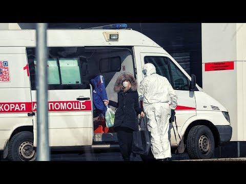 В России зафиксирован еще 61 случай коронавируса