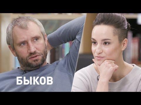 Юрий Быков: провал фильма Завод, уход в тень, тщеславие