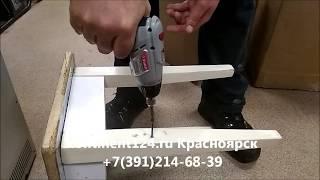 Аккумуляторная Отвертка Зубр ЗО 3 6 Ли Б шолу пікірлер сатып алу бағасы Красноярск