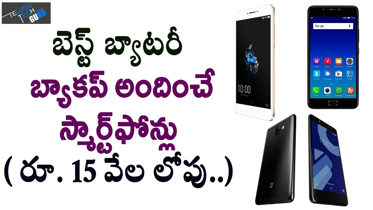 0cc6261b2a5 Top 10 Best Battery Backup Smartphones And Mobiles Under Rs 15000 - Telugu Tech  Guru