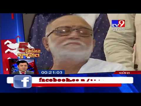 Top News Stories Of Gujarat : 22-02-2009- Tv9