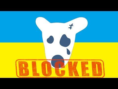 Как закрыть запретить доступ к сайту