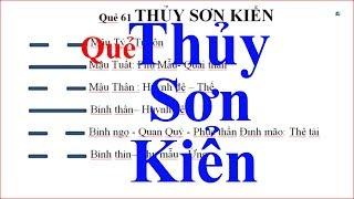 Học Kinh Dịch : Quẻ THỦY SƠN KIỂN   Ý nghĩa quẻ dịch số 61 thuy son kien   Cach luan que dich