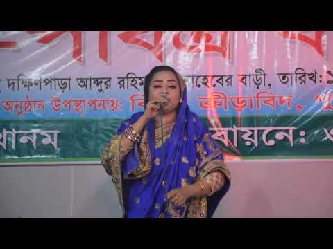 k bole baba more gace   singer ; lipi sorkar  tangil bhuapur     uros vaori dokkin para rahim khan s