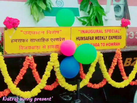 Inagural run of 00890 Vijayawada to Howrah Humsafar super fast Express