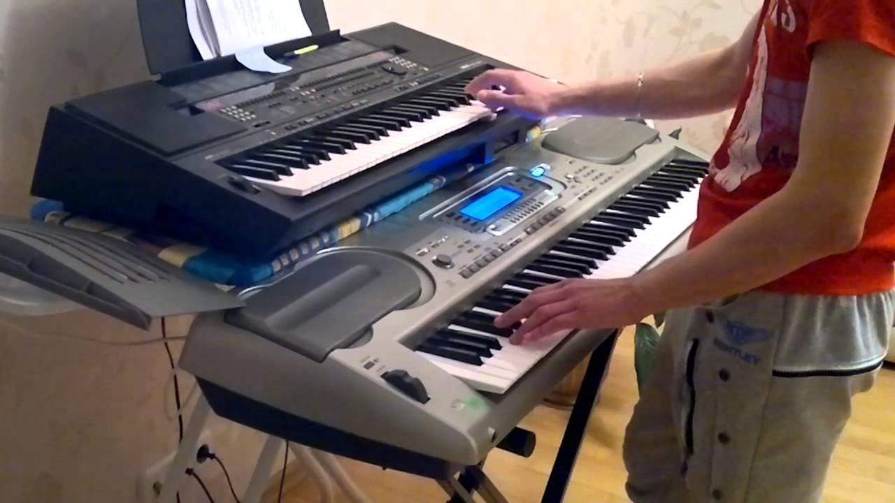 Музыка на свадьбе на сентызаторе смотреть видео