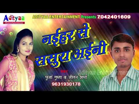 Bhojpuri वीडियो - जब तू कुँवार रहलू गांव में छाटल छिनार रहलू - Bhojpuri Hit Songs