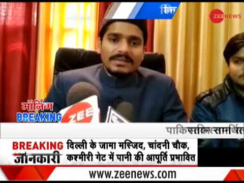 Morning Breaking: Anti national case filed on 14 students of AMU Mp3