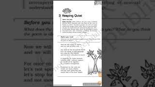 Explanation of poem keeping quiet class 12 flamingo english