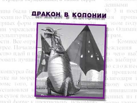 АНОНС ГАЗЕТЫ, ТРК «Волна-плюс», г. Печора на 16.09.2021