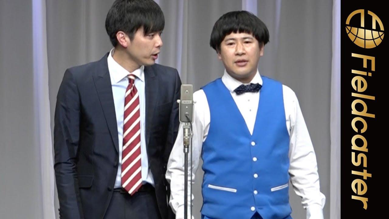 ラフレクラン【ネタ】三八マイク...