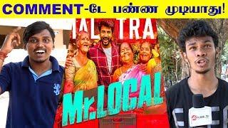 MR.Local Trailer Public Reaction