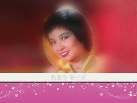 我爱你 Within You'll Remain by 张小英 Zhang Xiao Ying
