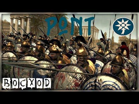De Bello Mundi V1.2 - Pont #8 Греческие полисы