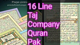 The Holly Quran Taj Company 16 Line screenshot 4
