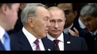 Казахстан стал пешкой в чужой игре ?