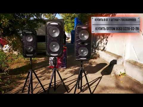 Eltronic EL 1212A Мощный звук и функция TWS соедини 2 колонки!