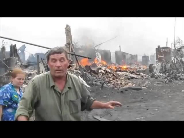2 июля 2014-го украинская авиация разбомбила станицу Луганскую