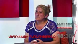 Kisabac Lusamutner anons 26 10 16 Medovkayi Darnutyune