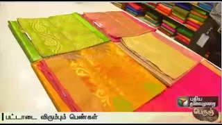 Details abut new trending Silk Clothing for Deepavali