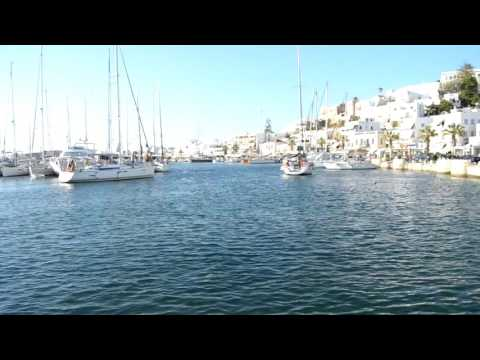 movie trailer a movie in naxos