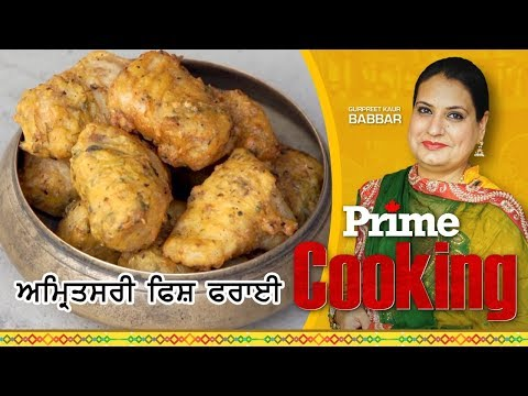 Prime Cooking #32_Amritsari Fish Fry