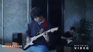 เค้าคนนั้น - PURE KANIN [BH Live Session]