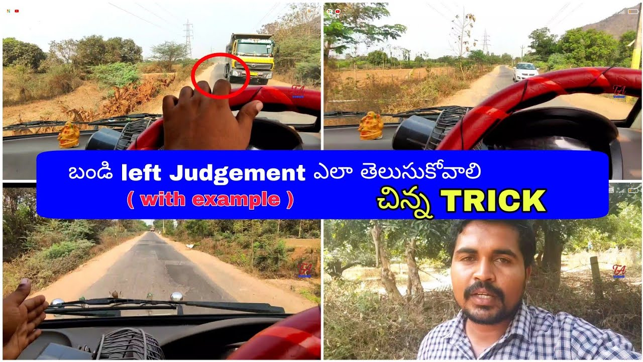 how to know left side vehicle judgement