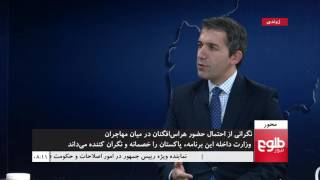MEHWAR: MoI Says Taliban Members Returning With Refugees From Pakistan