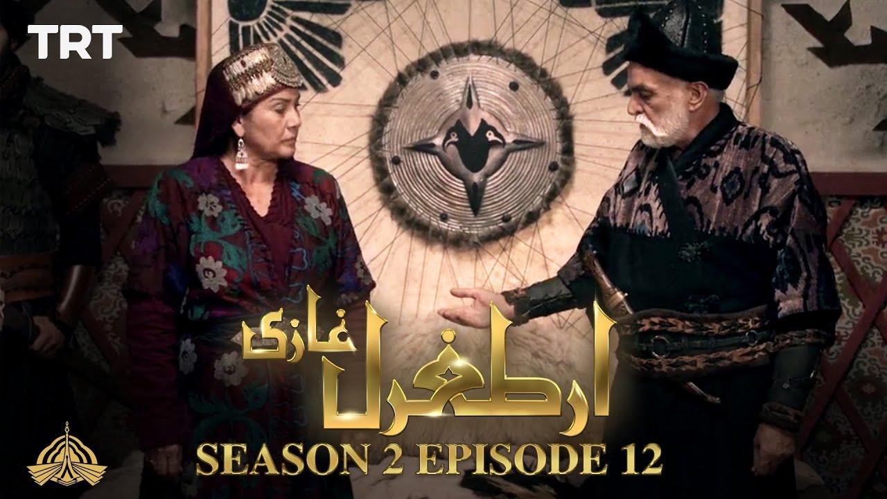 Download Ertugrul Ghazi Urdu | Episode 12| Season 2