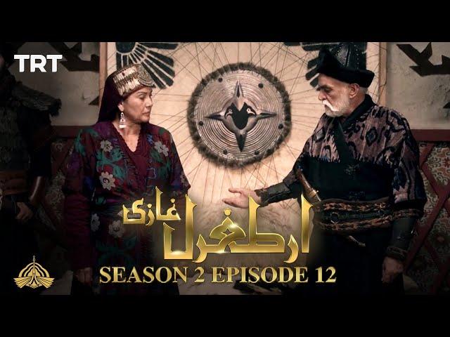 Ertugrul Ghazi Urdu | Episode 12| Season 2