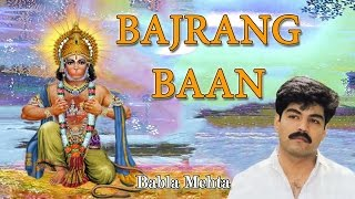 Bajrang Baan By Babla Mehta [FULL VIDEO SONG] I HANUMAN CHALISA
