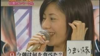 グラビアアイドル♪ 秋葉カンペーさん #04 原史奈 原史奈 動画 7