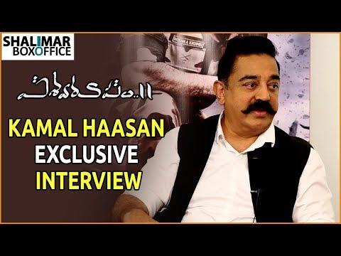 Kamal Haasan Exclusive Interview about Vishwaroopam 2 Movie    Andrea Jeremiah