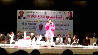 Dr Nuzhat Anjum Mushaira in Lucknow I January 2015