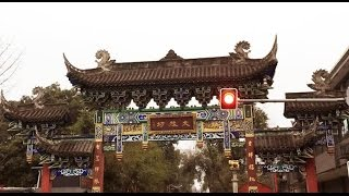 Top10 Recommended Hotels in Chengdu, China