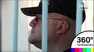 Бывшего главного следователя Москвы  Дрыманова подозревают в получении взятки