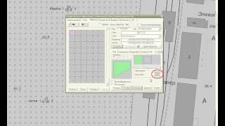 видео акт согласования границ земельного участка образец заполнения