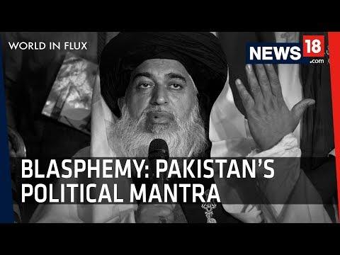 Blasphemy in Pakistan | Ahmadiyya Muslim Community Hounded Yet Again | World in Flux