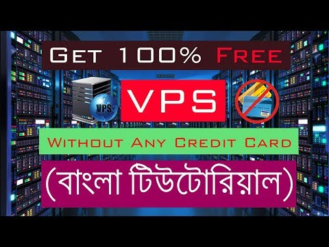 Get Free VPS Without Credit Card | 100% Legal and Proved