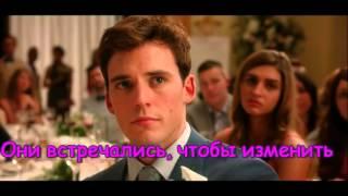 фильм 2016 До встречи с тобой