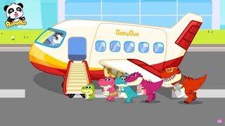 寶寶組裝飛機 | 兒童卡通動畫 | 動畫片 | 卡通片 | 寶寶巴士
